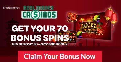 Spin Casino Exclusive Free Spins